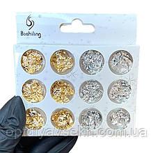 Фольга жатая для дизайна ногтей, в наборе 12 шт. Золото+серебро