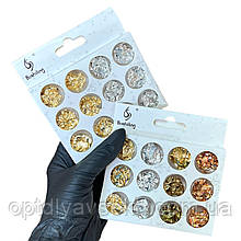 Фольга жатая для дизайна ногтей, в наборе 12 шт. ( золото, серебро, бронза)