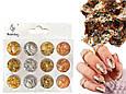 Фольга жатая для дизайна ногтей, в наборе 12 шт. ( золото, серебро, бронза), фото 4