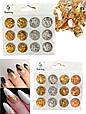 Фольга жатая для дизайна ногтей, в наборе 12 шт. ( золото, серебро, бронза), фото 6