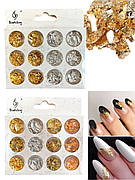 Набор жатой фольги для дизайна ногтей 12 шт. в уп. ( золото, серебро, бронза)