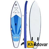 Усиленная двухслойная доска для серфинга SUP Board   САП борд