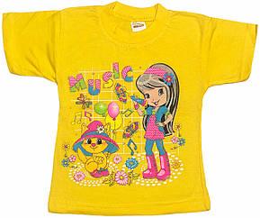 Детская футболка на девочку рост 92 1,5-2 года для малышей с принтом яркая красивая летняя трикотажная жёлтая
