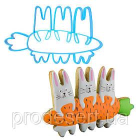 Вирубка для пряників Зайчики з морквою 8,5*14,5 см (3D)