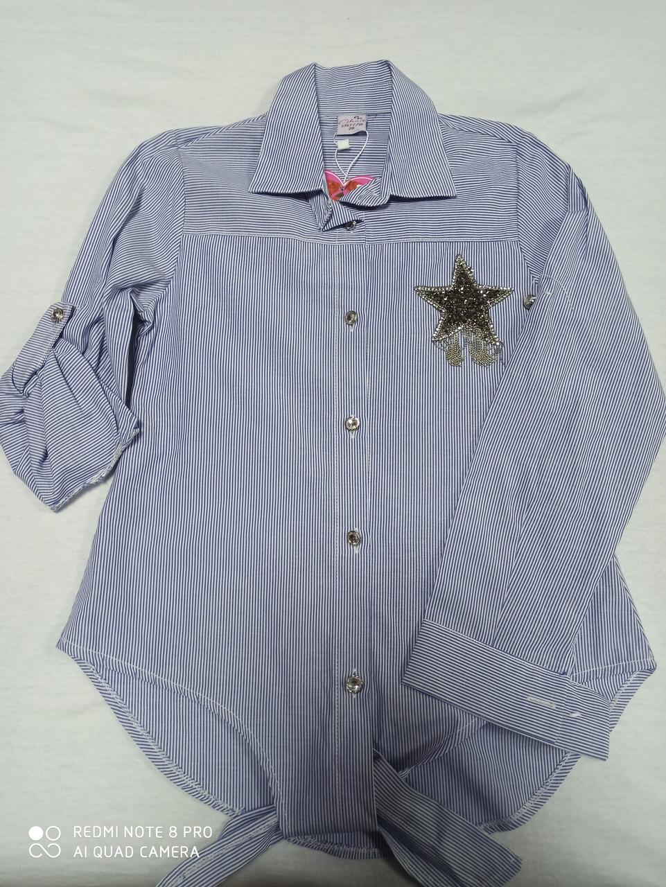 Блуза нарядная стрейчевая  красивая модная в полоску. Рукав- трансформер. Размеры 128.134.140 рост.