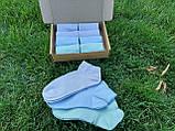 Класика набір жіночих шкарпеток. Шкарпетки в коробочці 8 пар, фото 2