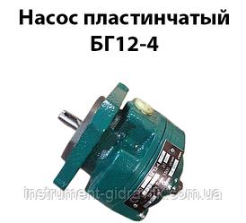 Насос пластинчастий БГ12-4