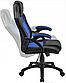 Крісло Офісне Комп'ютерне Геймерське SEAT Чорно - Синє Механізм Гойдання, фото 3