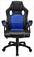 Крісло Офісне Комп'ютерне Геймерське SEAT Чорно - Синє Механізм Гойдання, фото 2