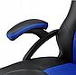 Крісло Офісне Комп'ютерне Геймерське SEAT Чорно - Синє Механізм Гойдання, фото 4