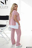 Жіночий брючний костюм майка і штани вільного фасону розмір: 42-44, 46-48, 50-52, 54-56, 58-60, фото 4
