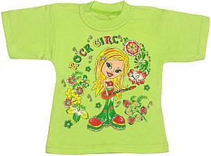 Детская футболка на девочку рост 92 1,5-2 года для малышей с принтом яркая красивая летняя трикотаж салатовая
