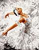 Набір картина за номерами Грація танцю 40х50см, розпис акриловими фарбами, кисті, полотно