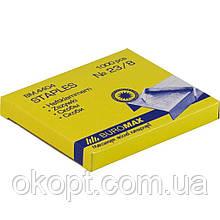 Скоби для канцелярського степлера №23/8 1000шт., ЛЮКС Buromax (BM.4404)