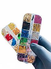Набор разноцветной жатой фольги для дизайна ногтей, 12 шт. в уп.