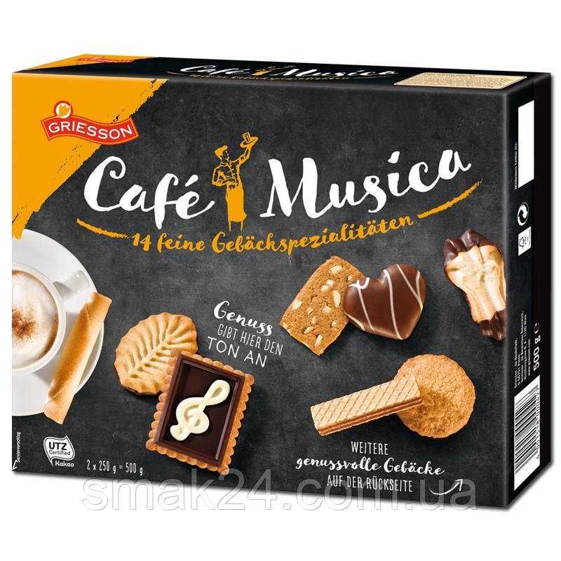 Печенье Griesson Cafe Musika Германия 500г (2x250г)