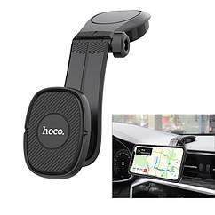 Автомобильный держатель Магнитный Hoco CA61 Kaile крепление на панель, на ножке, для телефона