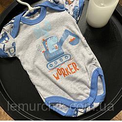 Бодік для новонароджених 100% бавовна (інтерлок) 56-60, 62-68, 70-74 розміри