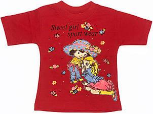 Дитяча футболка на дівчинку ріст 92 1,5-2 роки для малюків з принтом яскрава красива літня трикотажна червона