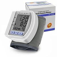 Цифровой автоматический тонометр на запястье Automatic Wrist Whatch Blood Pressure (измерение давления)