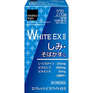 Matsukiyo White EX II  для борьбы с нежелательной пигментацией, 240 таблеток (на 60 дней)