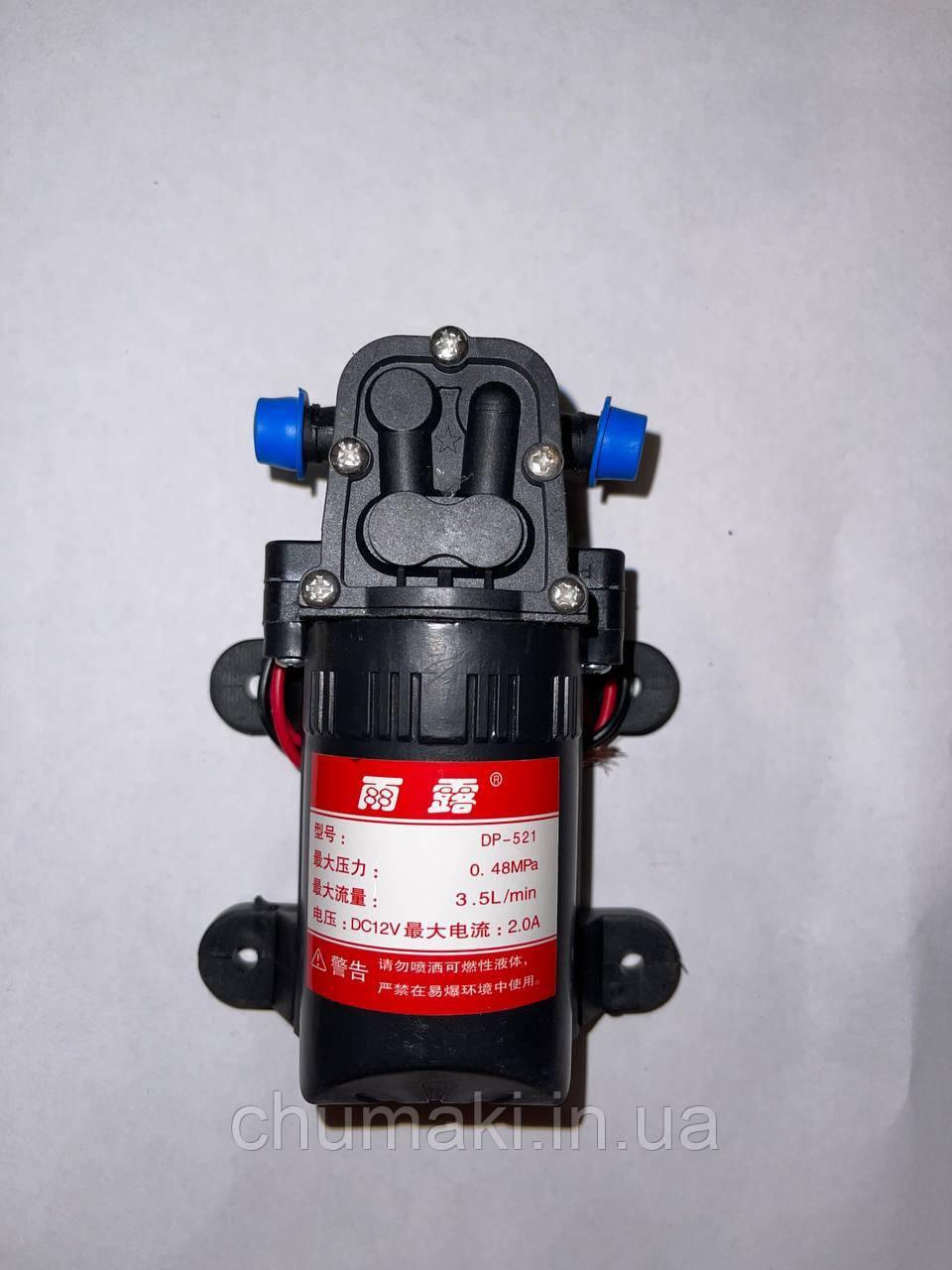 Мембранний насос DP-521