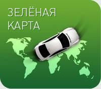 Зелёная карта