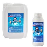 Безхлорне засіб для комплексного очищення води в басейні Legion FLO (ємність: 1л, 5л)