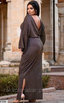 Люрексова жіноча сукня золотого кольору з блискітками
