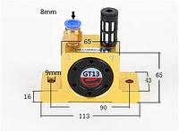 Пневмовибратор турбинный GT-13