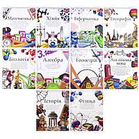 Набор предметных тетрадей 48 листов 10 шт Тетрада