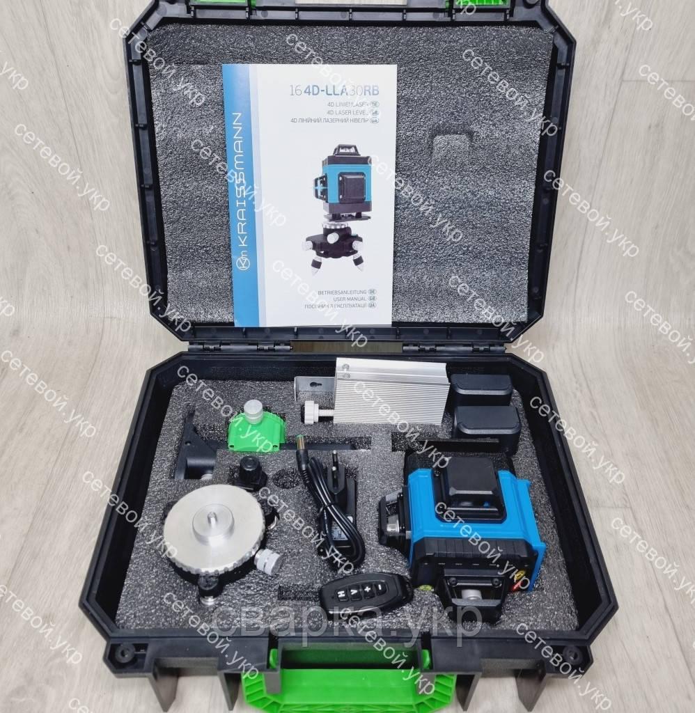 4D Лазерный уровень нивелир KRAISSMANN 16 4D-LLA 30 RB синий луч