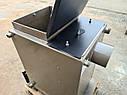 Шахтний котел Холмова BIZON FS-Eco, 15 кВт, фото 2