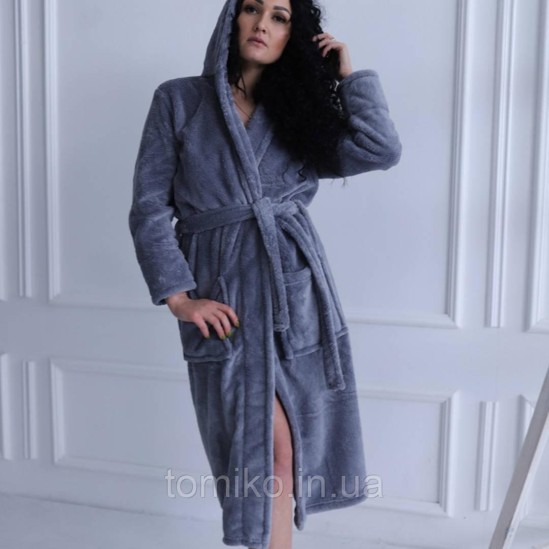 Р - р. 44 46,48,50, 52 Халат женский махровый с капюшоном длинный серый Турция
