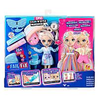 Ігровий набір з лялькою FAILFIX - ЕПІЧНЕ ПЕРЕВТІЛЕННЯ (12808)