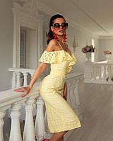 Женское однотонное платье из прошвы