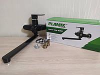 Смеситель для ванны из термопластичного пластика с длинным изливом (гусаком) Plamix Oscar 006 EURO Черный