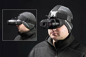 Бинокулярный цифровой прибор ночного видения Bresser NightVision 01879