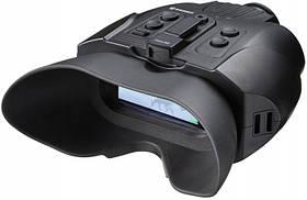 Bresser Optics 1877490 прибор ночного видения 01880