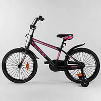 Велосипед для девочки 6-9 лет, на рост 120-140 см, 20 дюймов, черно-розовый, доп. колеса, CORSO ST-20566