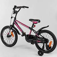 Велосипед для девочки 6-8 лет, на рост 110-140 см, 18 дюймов, черно-розовый, доп. колеса, CORSO ST-18088