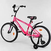 Велосипед для девочки 6-9 лет, на рост 120-140 см, 20 дюймов, розовый, доп. колеса, стальная рама CORSO N 5912