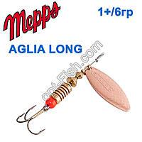 Блешня Mepps Aglia long miedzianna-cooper 1+/6g
