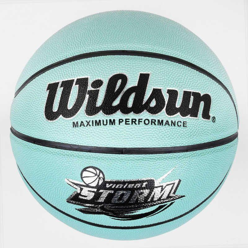 Баскетбольный мяч C 44460 (светоотражающий)