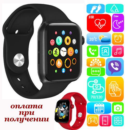 Умные Smart Watch смарт фитнес браслет часы трекер на РУССОКОМ в стиле Apple Watch Series 6 (M443)