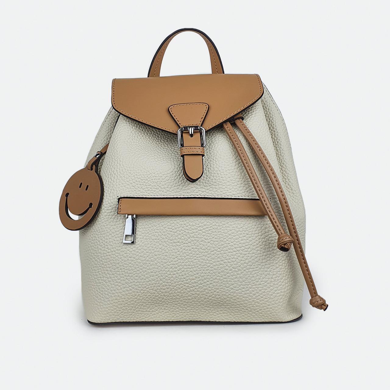 Кожаный женский рюкзак бежевый средний городской 81096