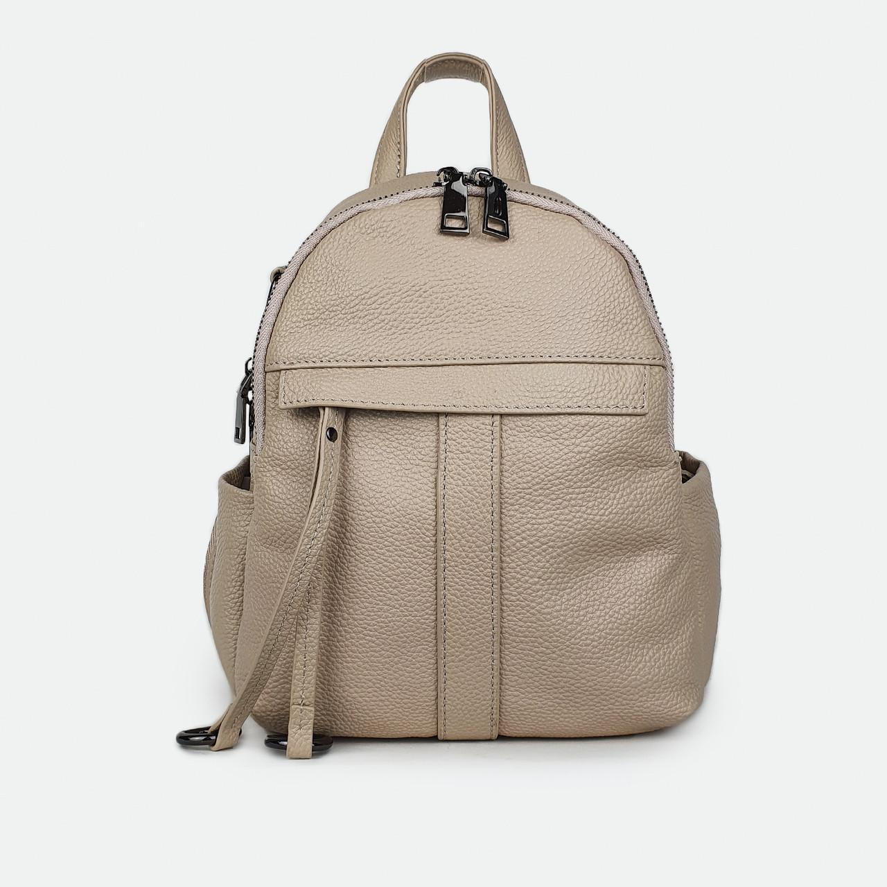 Стильний сумка-рюкзак жіночий шкіряний бежевий маленький