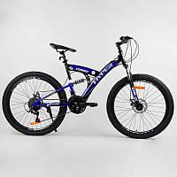 """Велосипед Спортивний CORSO """"Hyper"""" 26"""" дюймів 96203 (1) металева рама 16"""", SunRun 21 швидкість, зібраний на"""