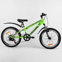 """Велосипед Спортивный CORSO «Pulsar» 20"""" дюймов 80939 (1) рама металлическая 11'', Shinemax 7 скоростей, собран"""