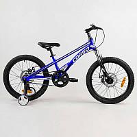 Дитячий магнієвий велосипед 20` CORSO «Speedline» MG-39427 (1) магнієва рама, дискові гальма,